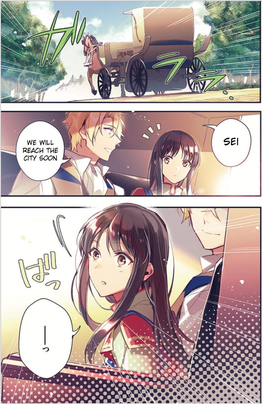 Seijo no Maryoku wa Bannou desu 5.1 Page 1