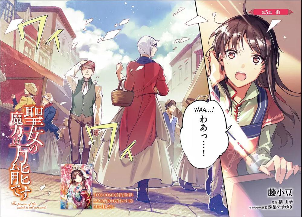 Seijo no Maryoku wa Bannou desu 5.1 Page 2