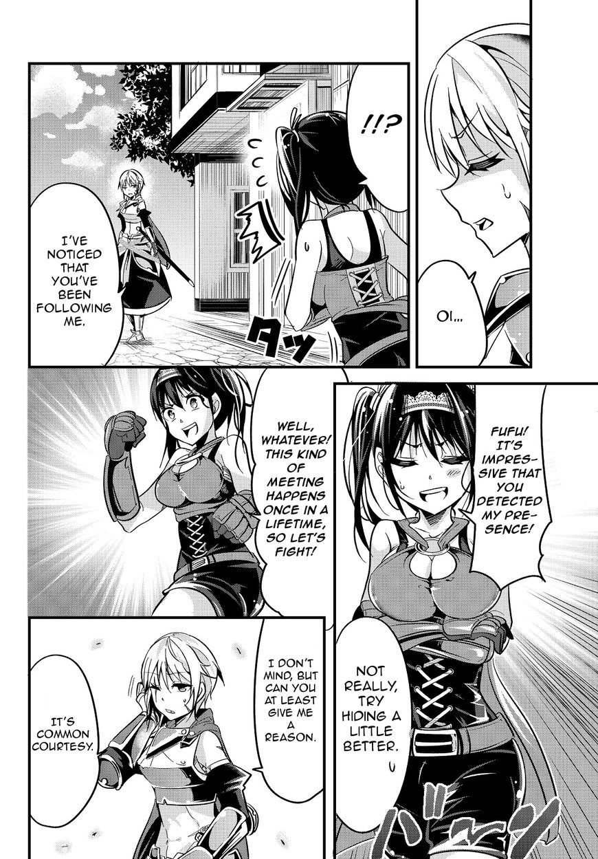 A Story About Treating a Female Knight Who Has Never Been Treated as a Woman as a Woman 11 Page 2