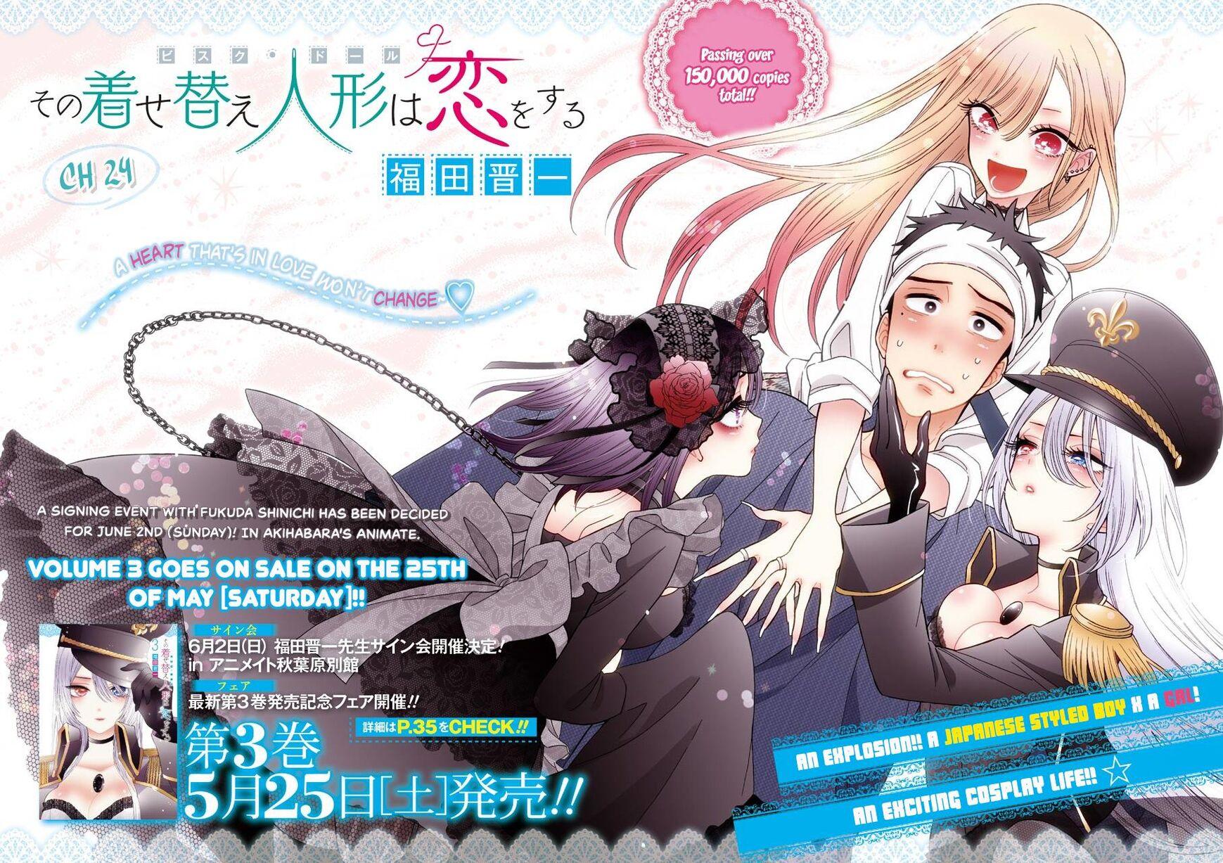 Sono Bisque Doll wa Koi wo suru 24 Page 2