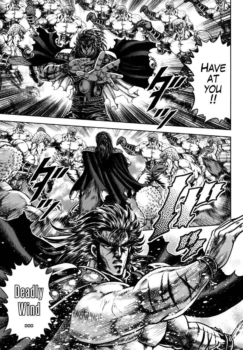Otokojuku Gaiden - Daigouin Jaki 14 Page 1