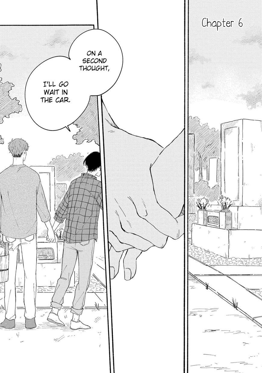 Dakedo, Ashita no Hanashi o Shiyou 6 Page 2