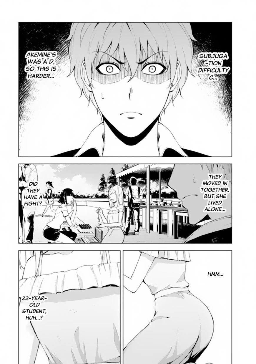 Ore no Genjitsu wa Ren'ai Game?? ka to Omottara Inochigake no Game datta 14.2 Page 1