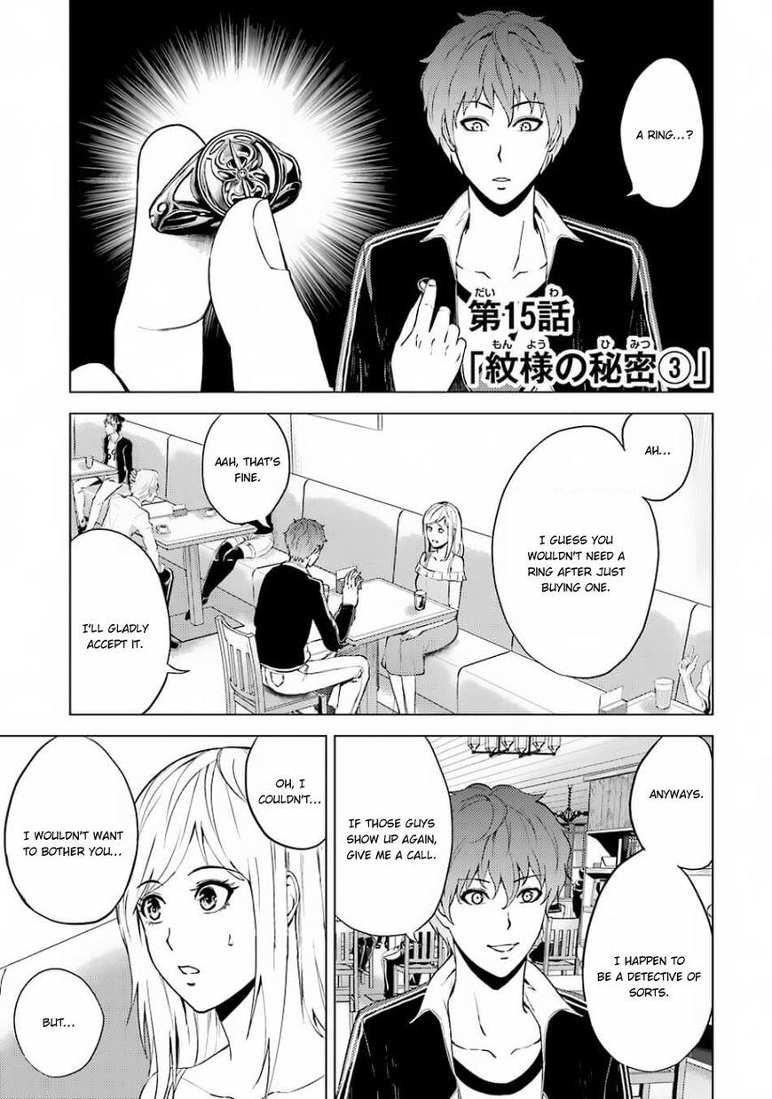 Ore no Genjitsu wa Ren'ai Game?? ka to Omottara Inochigake no Game datta 15.1 Page 1