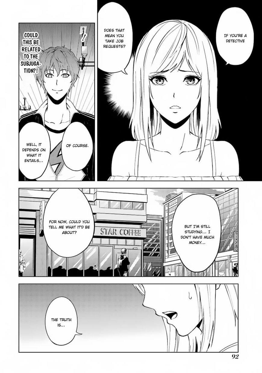 Ore no Genjitsu wa Ren'ai Game?? ka to Omottara Inochigake no Game datta 15.1 Page 2