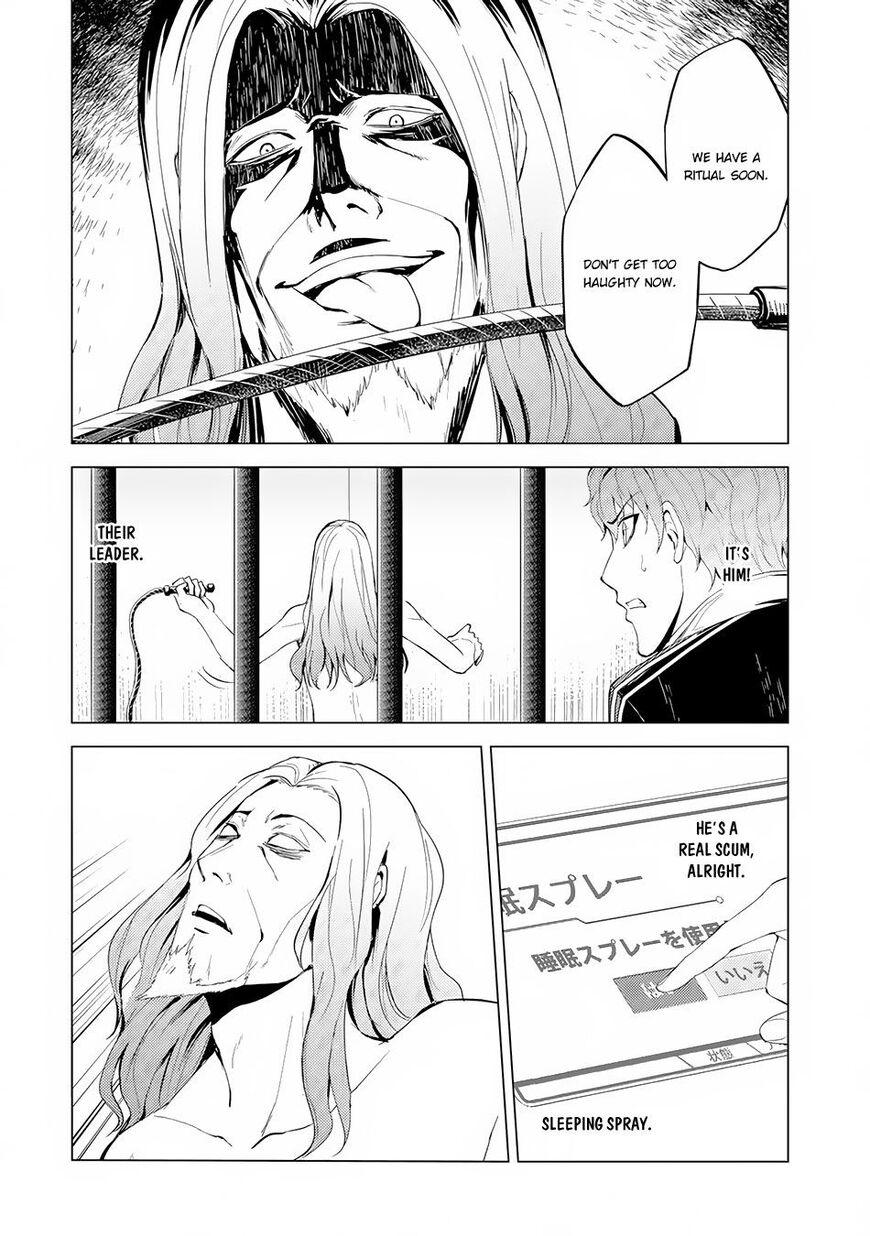Ore no Genjitsu wa Ren'ai Game?? ka to Omottara Inochigake no Game datta 17.2 Page 1