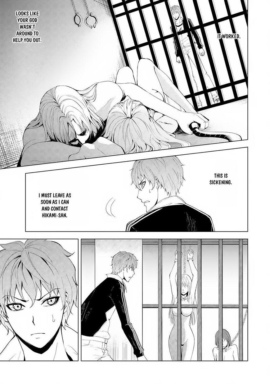 Ore no Genjitsu wa Ren'ai Game?? ka to Omottara Inochigake no Game datta 17.2 Page 2