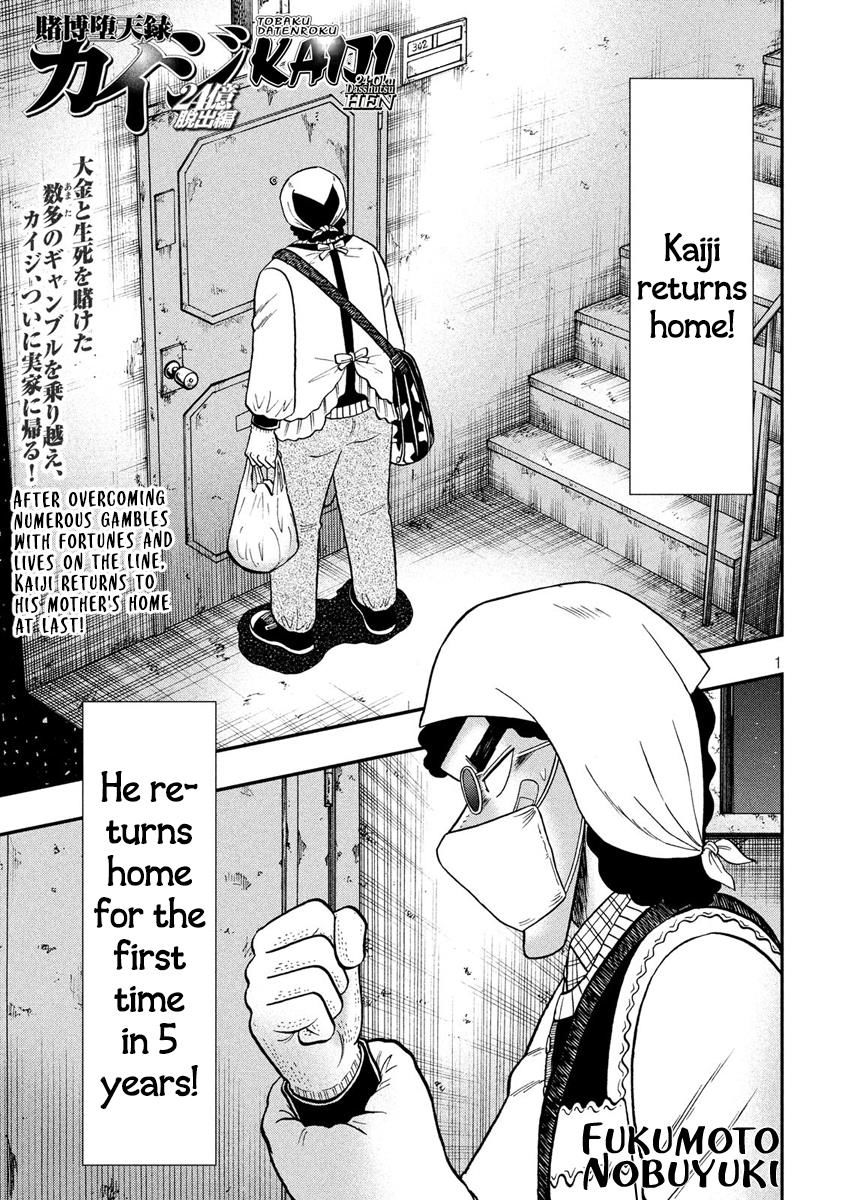 Tobaku Datenroku Kaiji - 24oku Dasshutsu Hen 299 Page 1