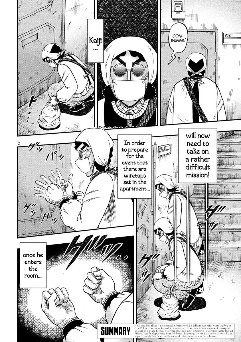 Tobaku Datenroku Kaiji - 24oku Dasshutsu Hen 299 Page 2