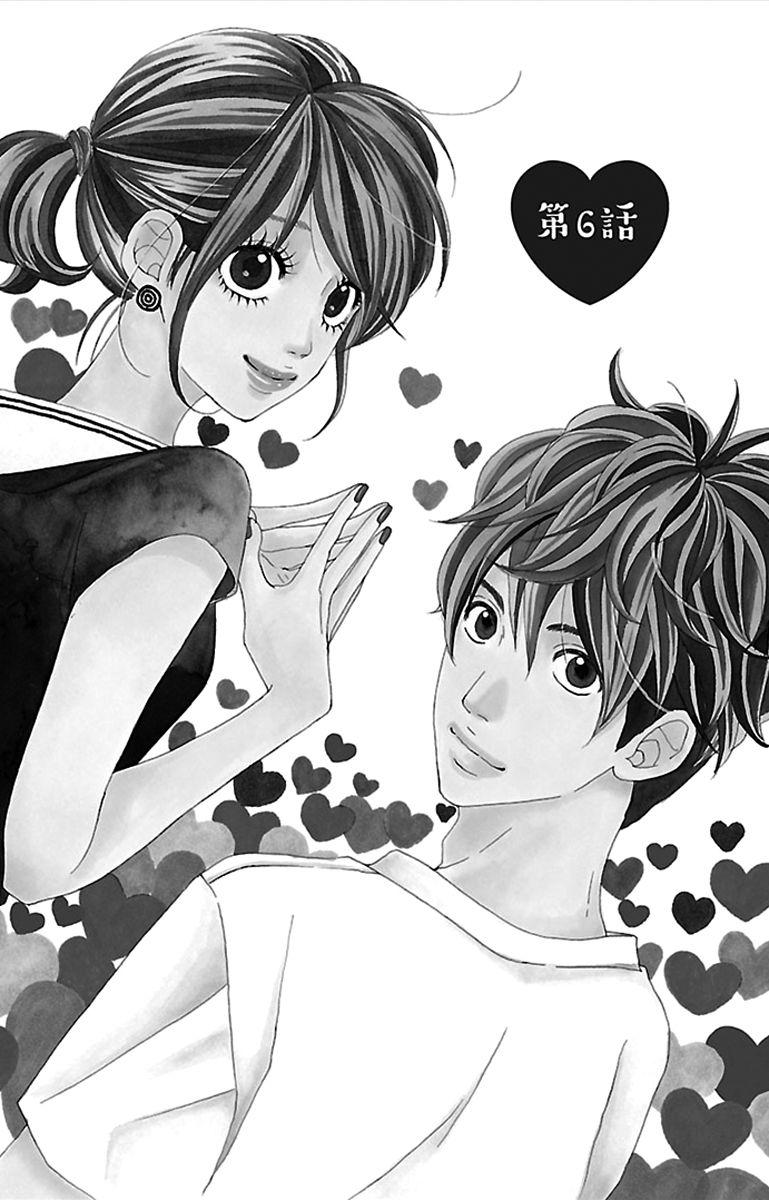 Watashi-tachi no Himitsu Jijou 6 Page 1