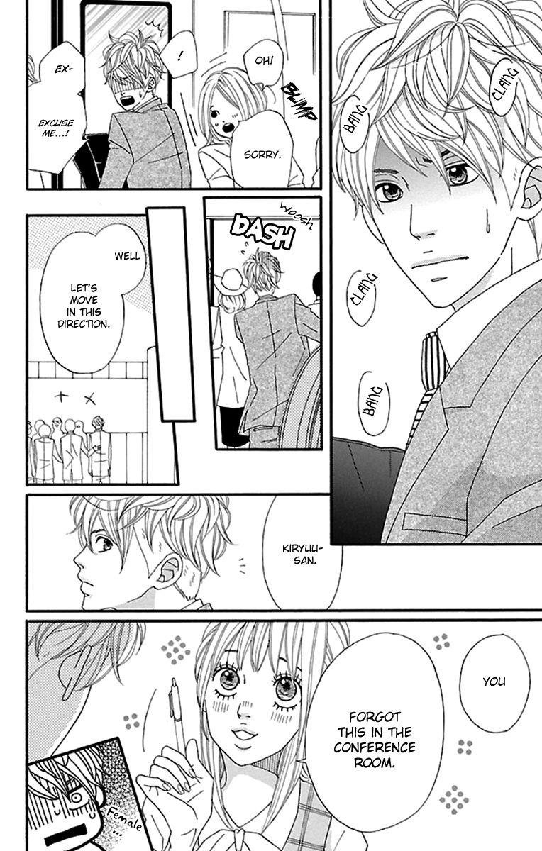 Watashi-tachi no Himitsu Jijou 8 Page 4