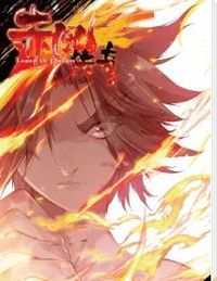 Legend of Phoenix