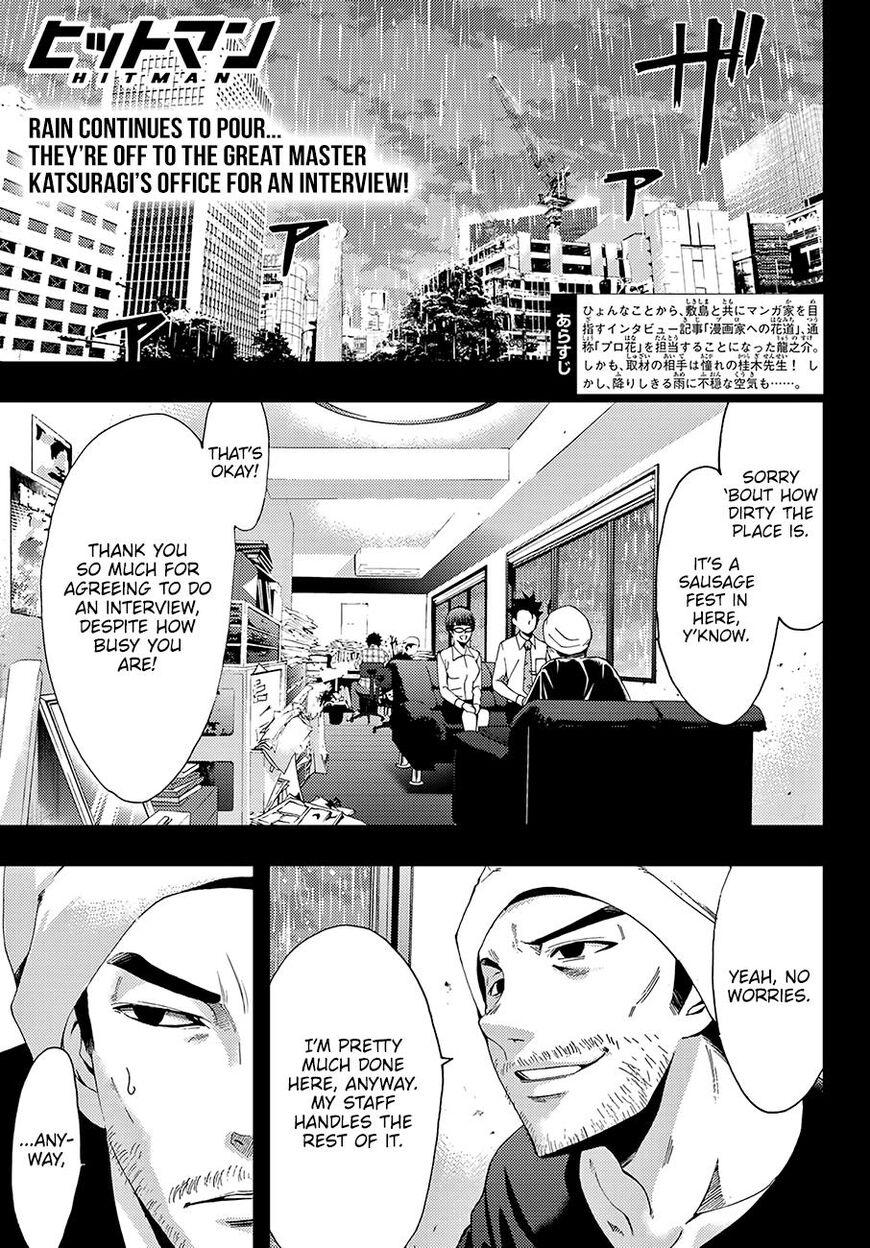 Hitman (SEO Kouji) 41 Page 2