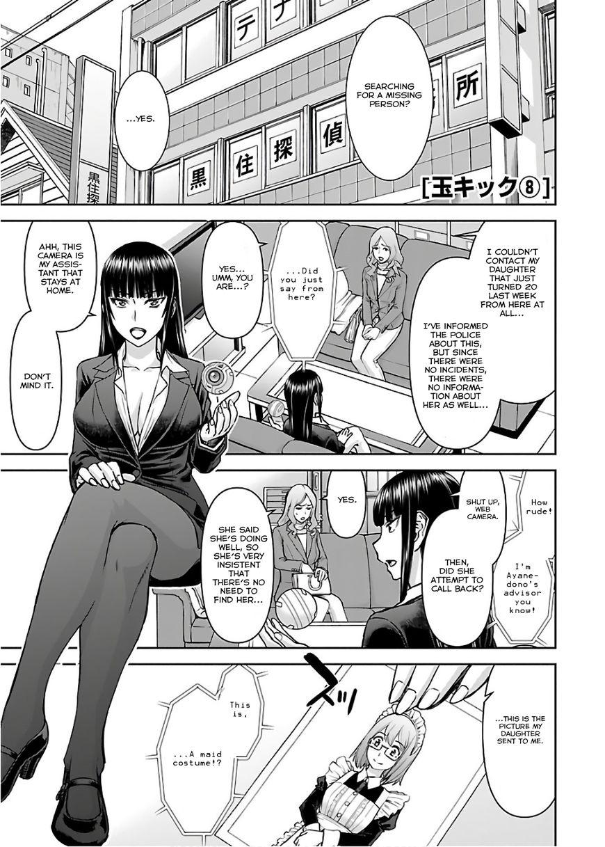 Tama Kick 8 Page 1