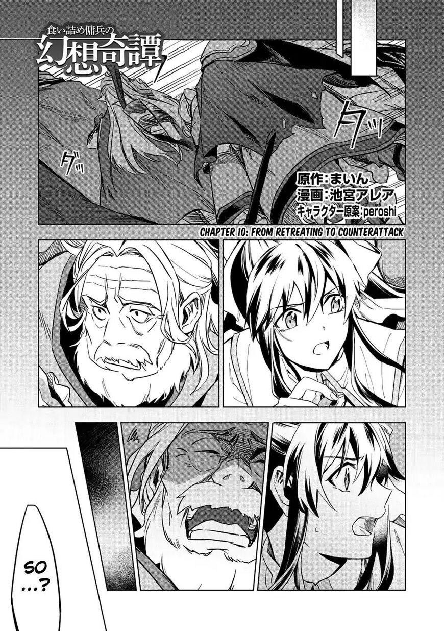 Kuitsume Youhei no Gensou Kitan 10 Page 1