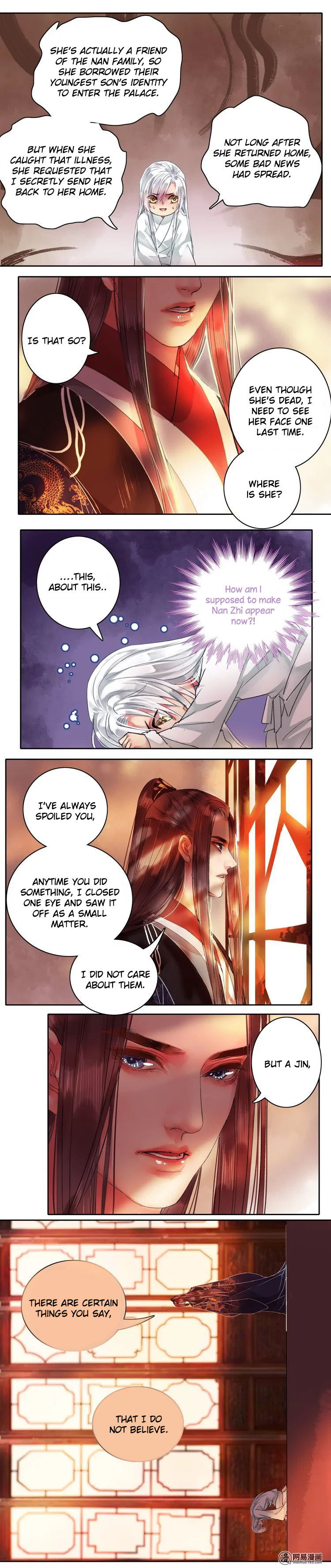 I'm A tyrant in his Majesty's Harem 54 Page 1