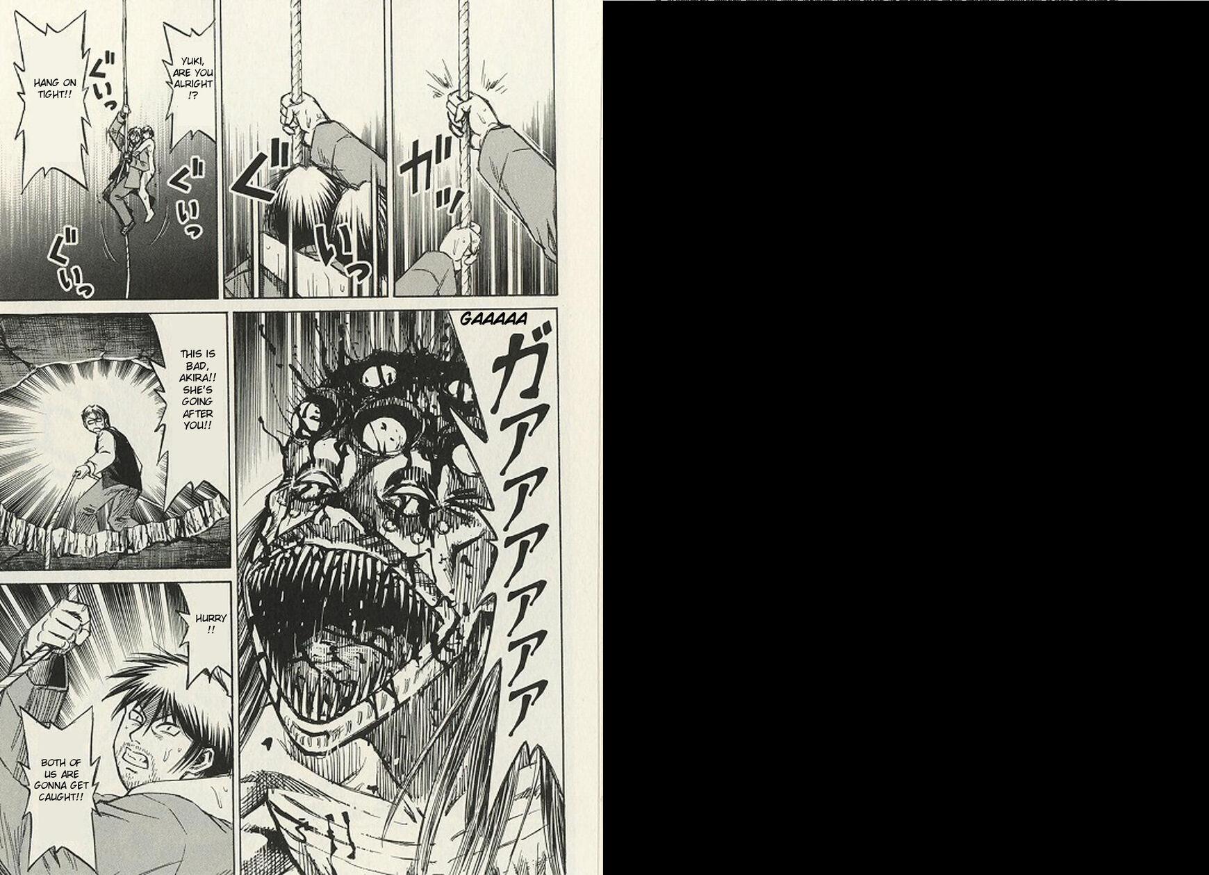 Higanjima 191 Page 1