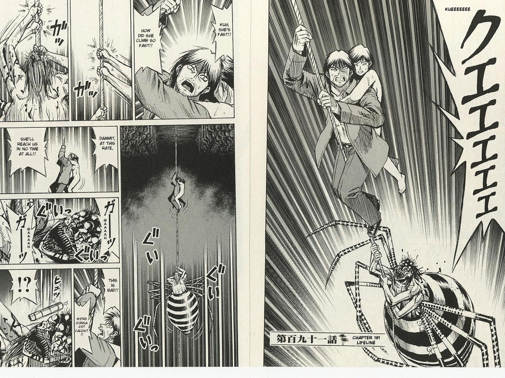 Higanjima 191 Page 2