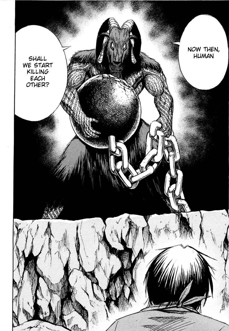Higanjima 254 Page 2