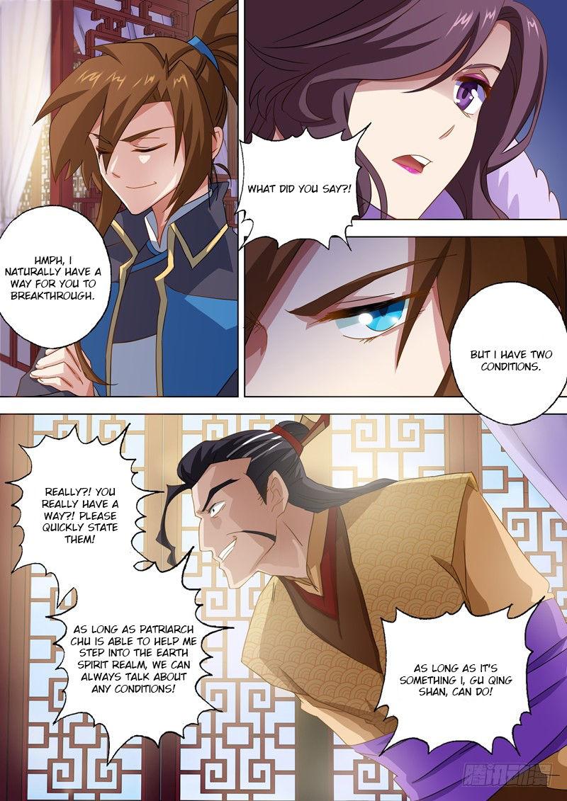 Spirit Sword Sovereign 58 Page 2