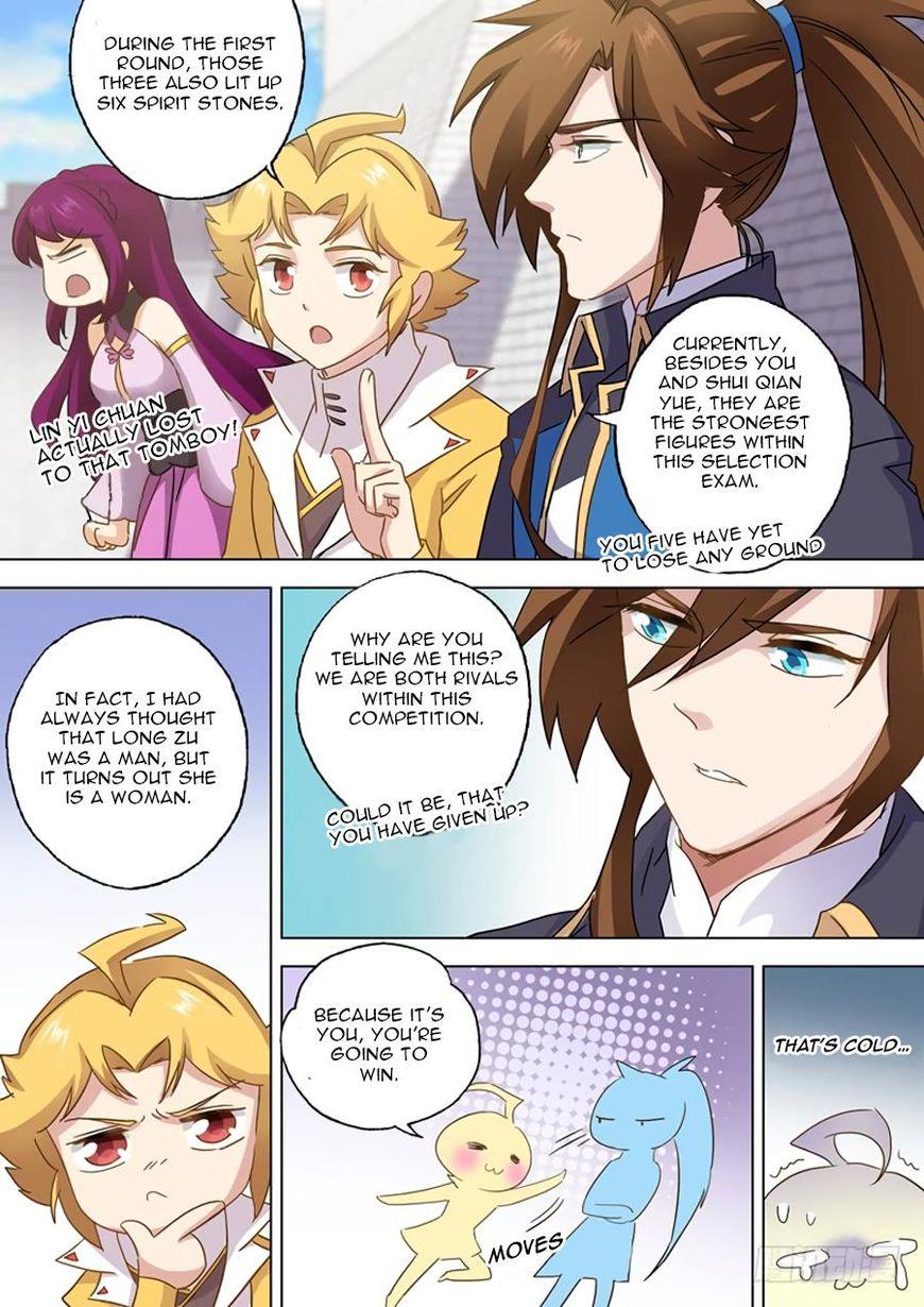 Spirit Sword Sovereign 82 Page 2