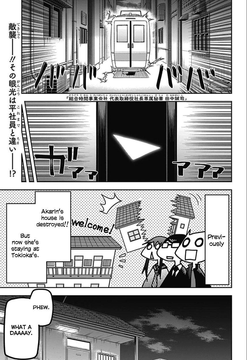 Sougou Jikan Jigyou Kaisha Daihyou Torijimariyaku Kaichou Senzoku Hisho Tanaka Seiji 7 Page 1
