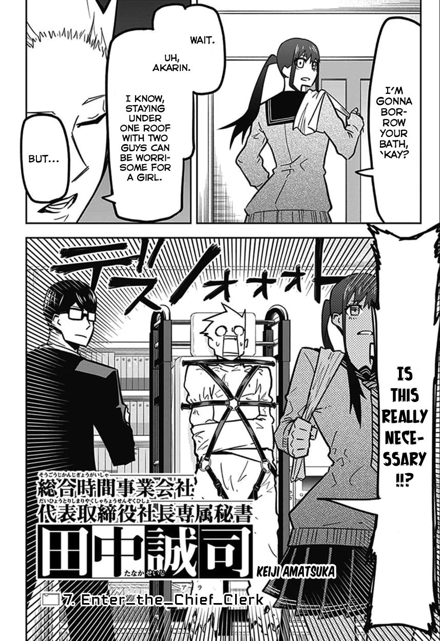 Sougou Jikan Jigyou Kaisha Daihyou Torijimariyaku Kaichou Senzoku Hisho Tanaka Seiji 7 Page 2
