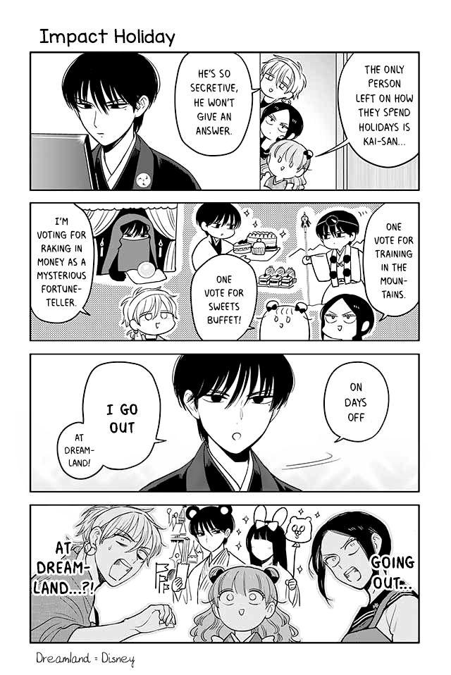 Buddha Cafe 148 Page 1