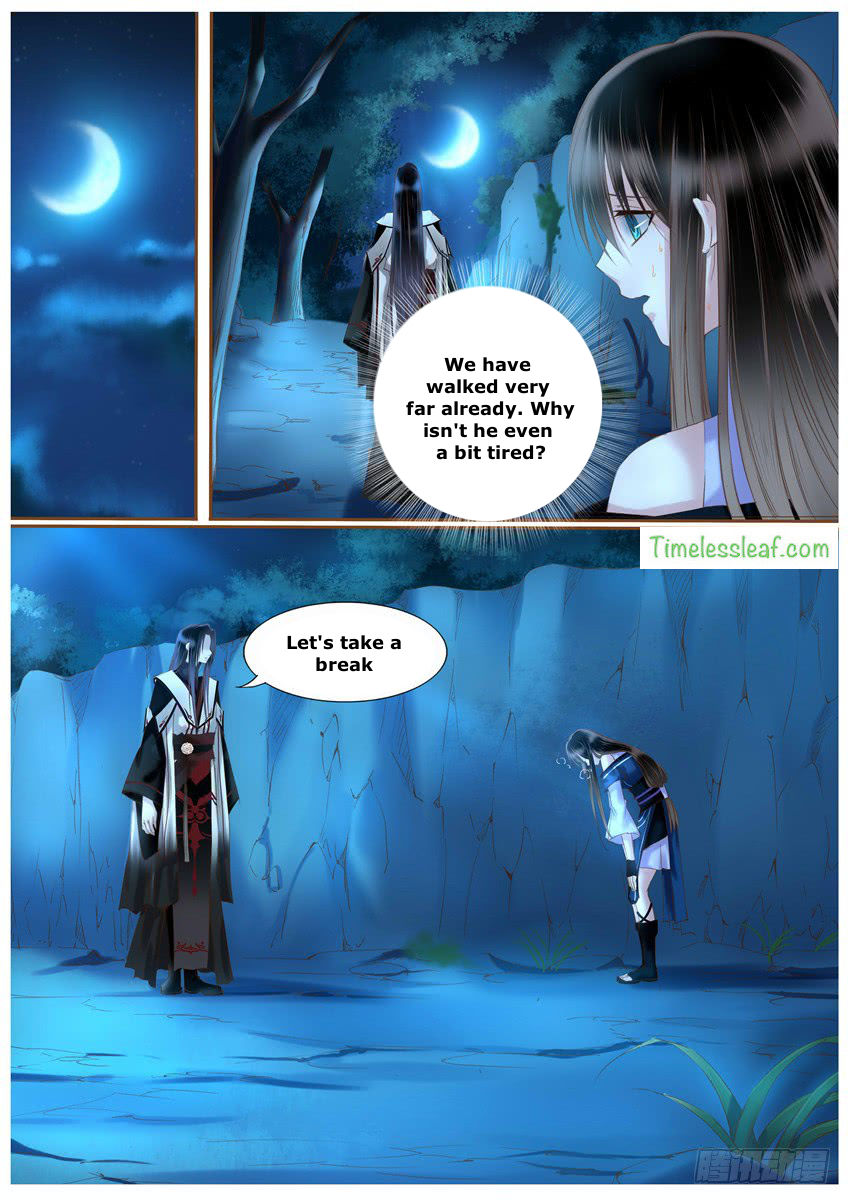 Yue Shang 31 Page 1