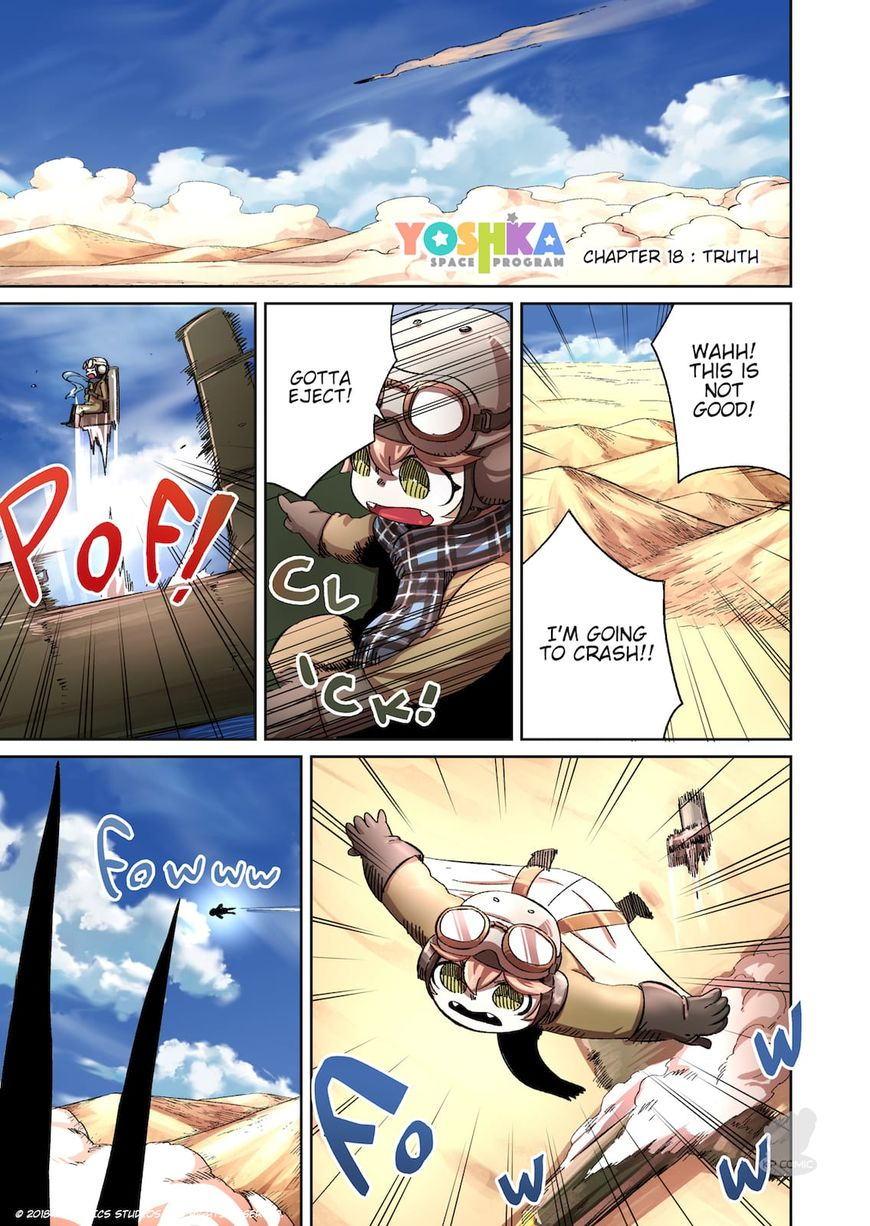 Yoshka Space Program 18 Page 2