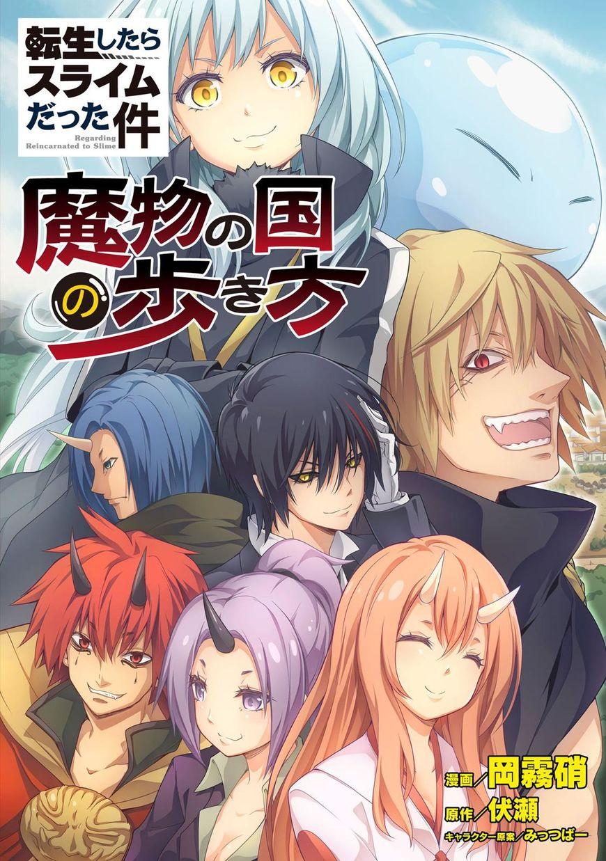 Tensei Shitara Slime Datta Ken: Mabutsu no Kuni no Arukikata 10 Page 2