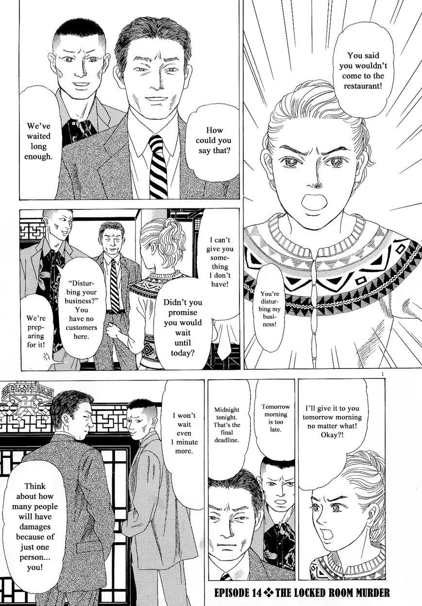Heaven? Gokuraku Restaurant 14 Page 1
