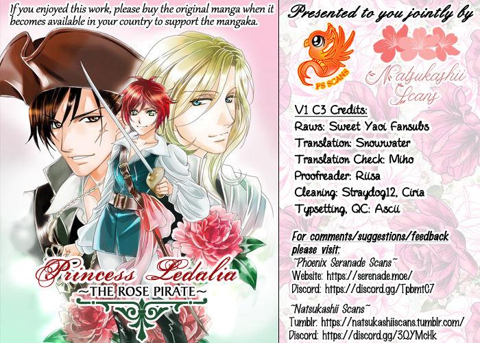 Princess Ledalia - Bara no Kaizoku 3 Page 1