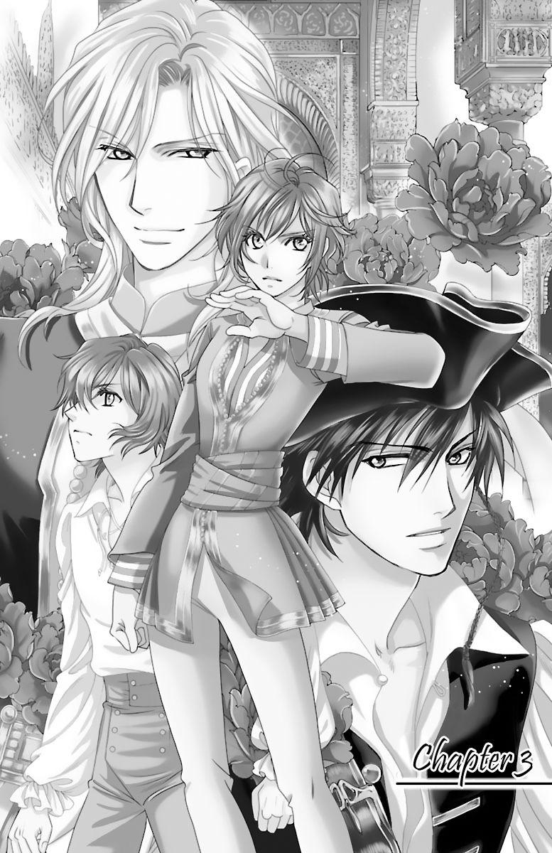 Princess Ledalia - Bara no Kaizoku 3 Page 2