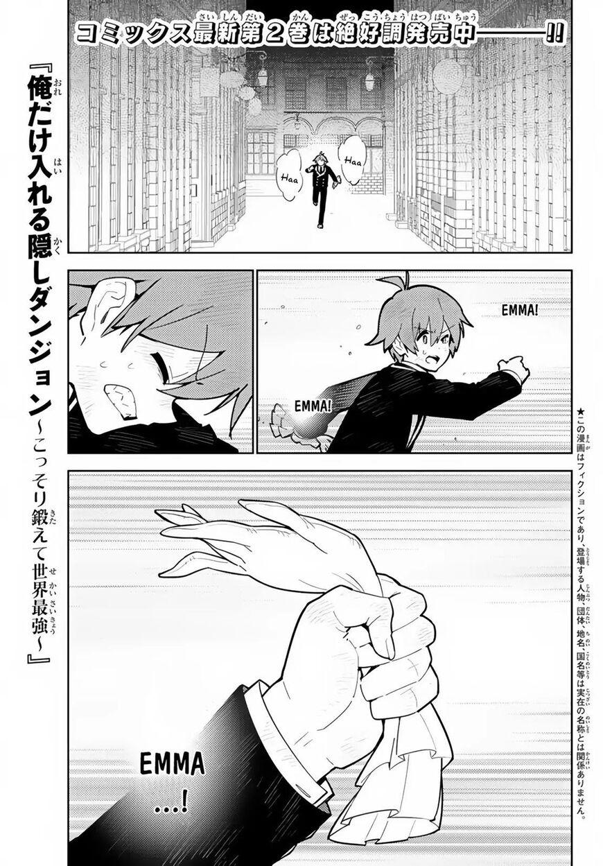Ore dake Haireru Kakushi Dungeon: Kossori Kitaete Sekai Saikyou 28 Page 2