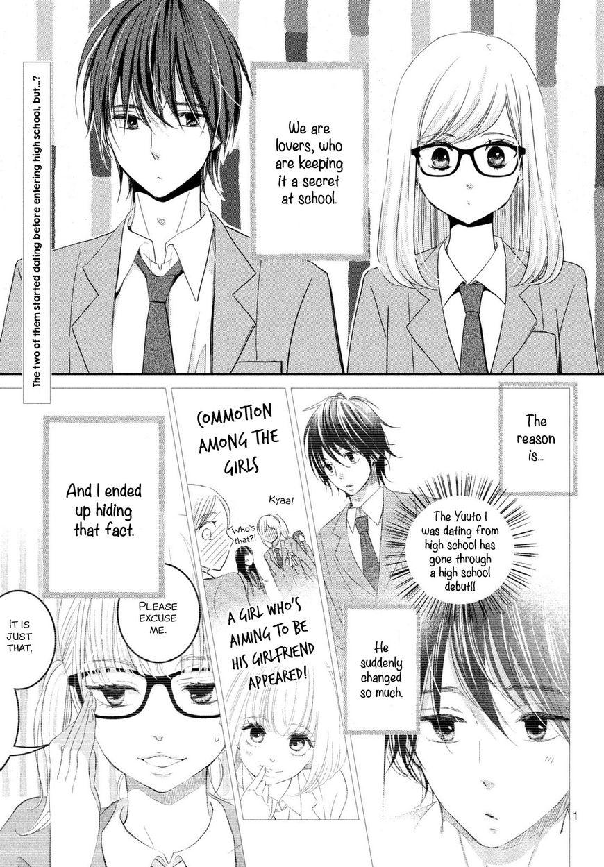 Ashita, Naisho no Kiss shiyou 2 Page 2
