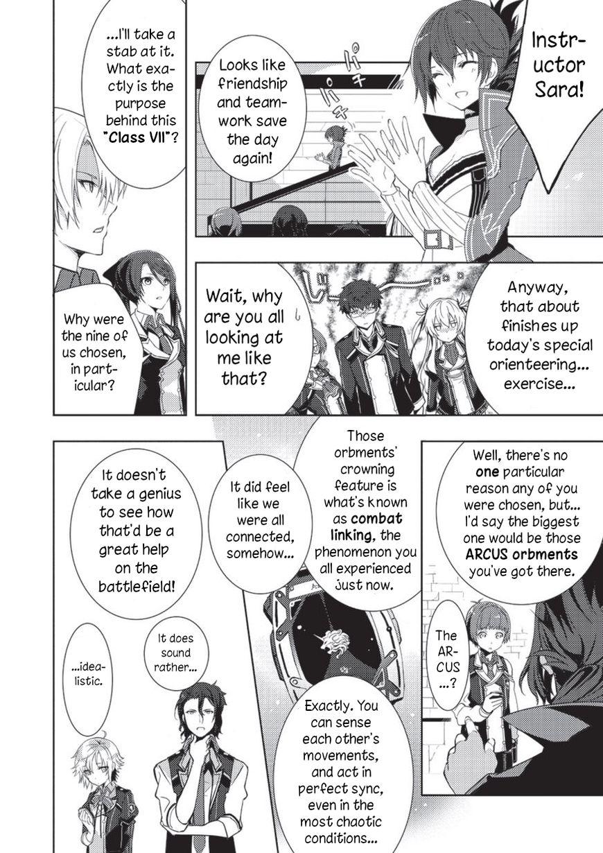 Eiyuu Densetsu - Sen no Kiseki 2 Page 1