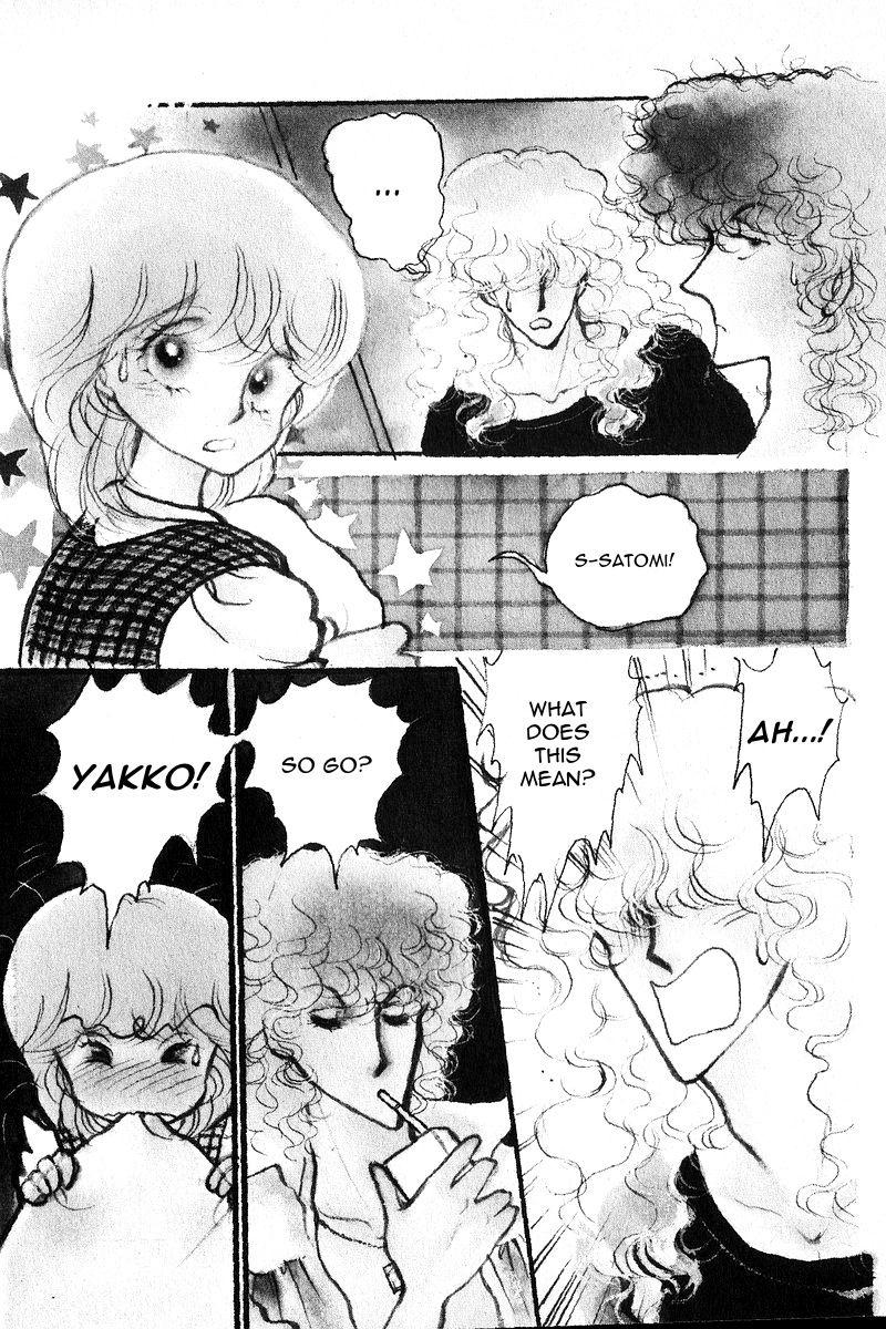 Aishite Knight 4 Page 1