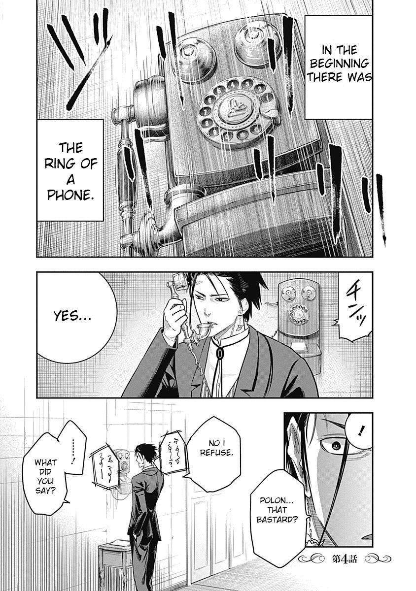 DINER (KAWAI Takanori) 4 Page 1