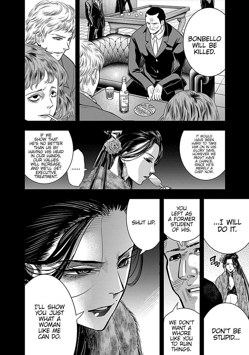 DINER (KAWAI Takanori) 26 Page 2