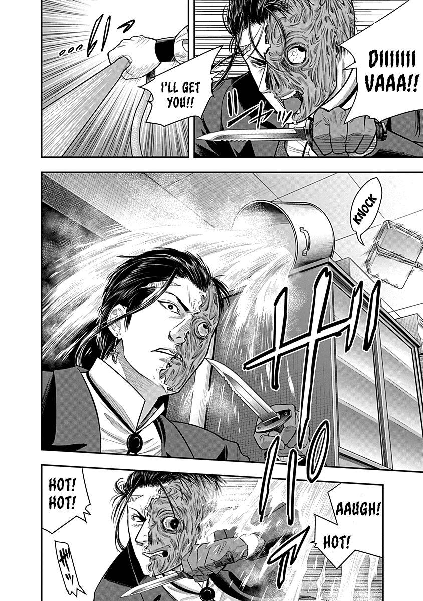 DINER (KAWAI Takanori) 28 Page 2