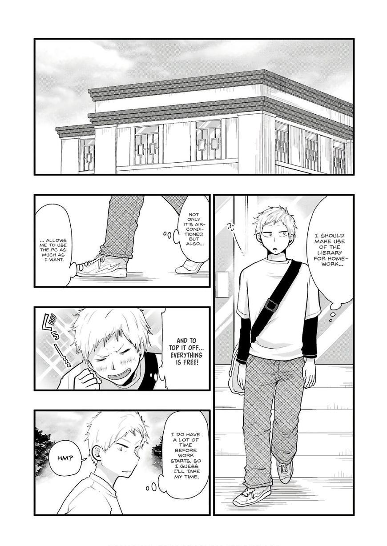 Maria Sensei wa Imouto Gachizei! 6 Page 1
