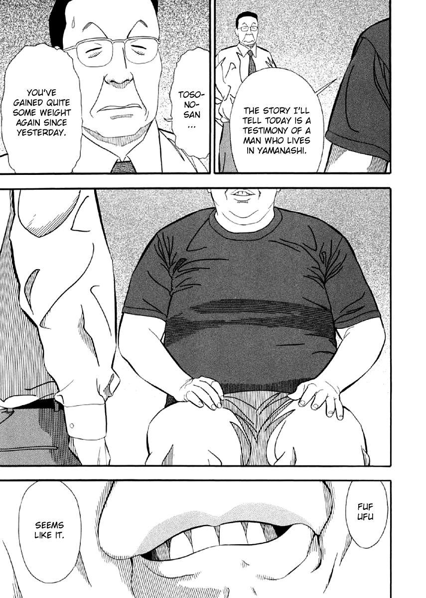 Shiro Ihon 4 Page 1