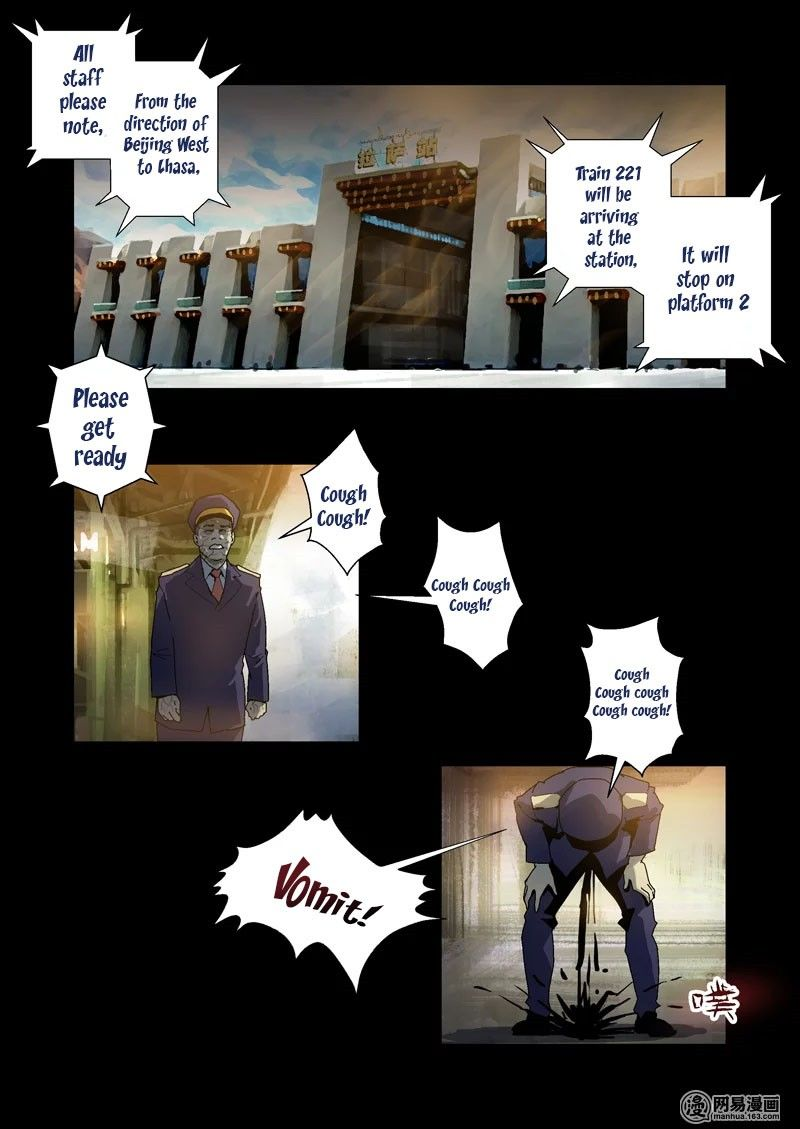 Lost in Zombie City 4 Page 2