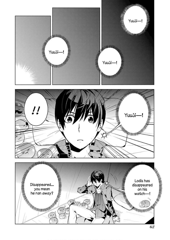 Tensei Kenja no Isekai Raifu ~Daini no Shokugyo wo Ete, Sekai Saikyou ni Narimashita~ 8 Page 2