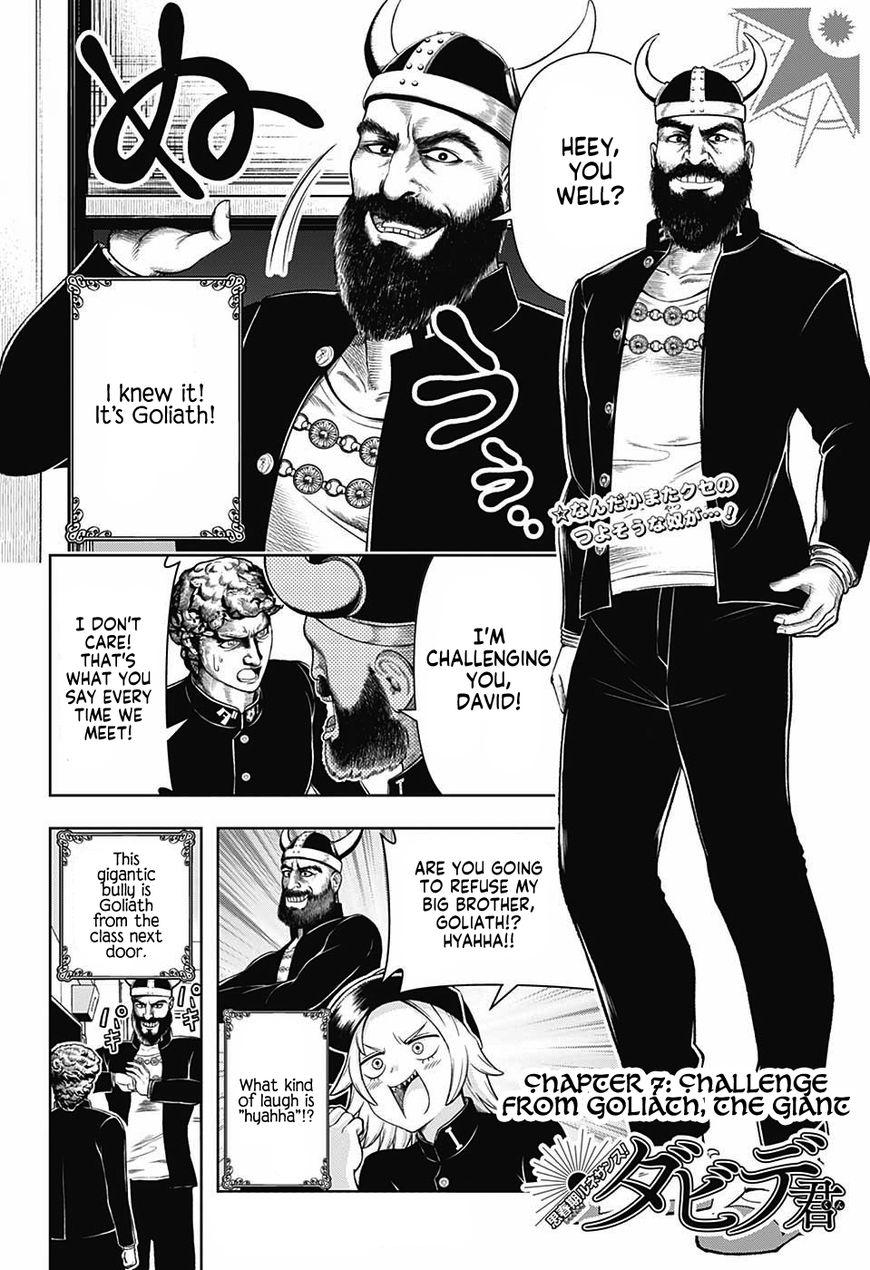 Shishunki Renaissance! Davide-kun 7 Page 2