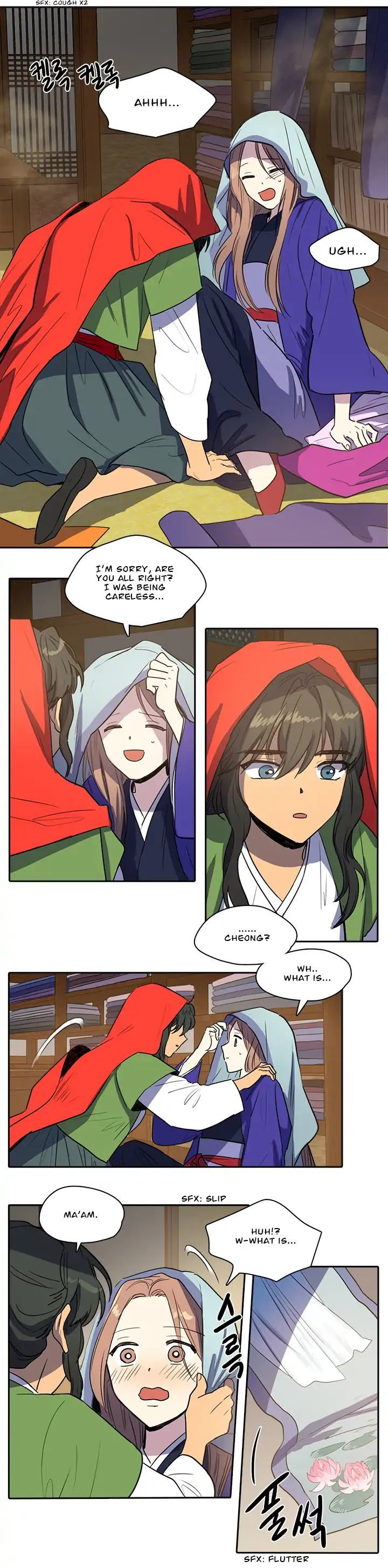 Her Shim Cheong 32 Page 2