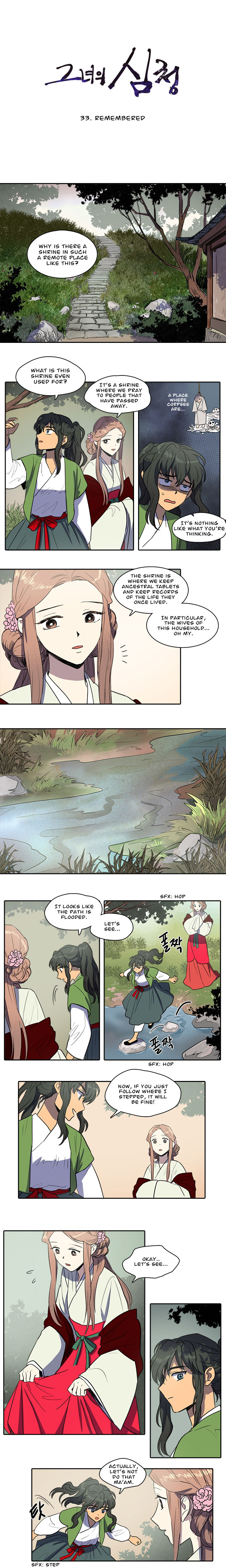 Her Shim Cheong 33 Page 1