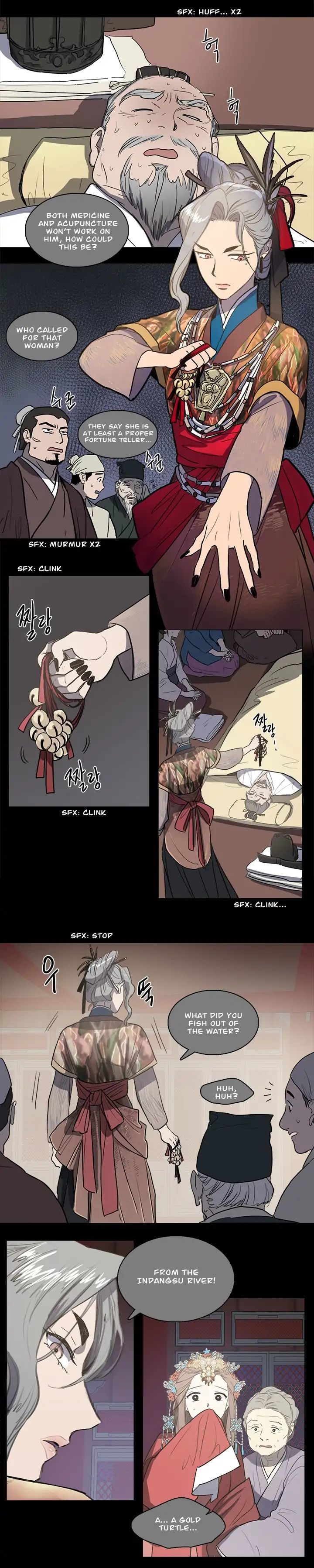 Her Shim Cheong 34 Page 2