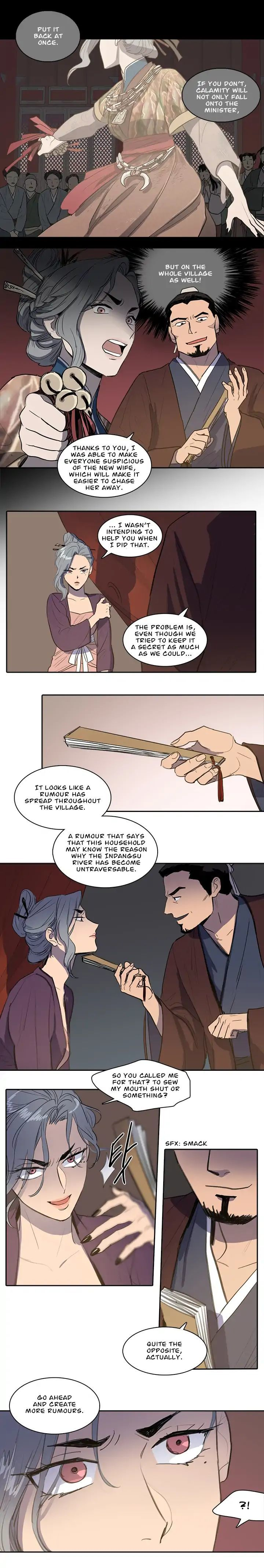 Her Shim Cheong 34 Page 3